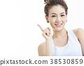 아시아 여성의 초상화 시리즈 핸드 사인 38530859