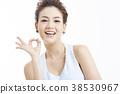 亞洲女人肖像系列手勢 38530967