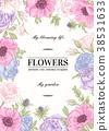 Floral vector background. 38531633