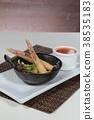 食物 食品 碟 38535183