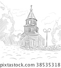 Church is painted with ink and a pen. 38535318