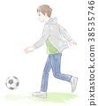 足球 男孩 男孩们 38535746