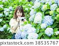 一個年輕成年女性 女生 女孩 38535767
