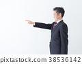 男人 男 男性 38536142