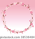 Illustration of cherry blossoms | Cherry wreath ornaments | Illustration of spring images, background, background 38536484