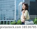 事業女性 商務女性 商界女性 38536785