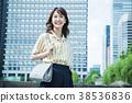 事業女性 商務女性 商界女性 38536836