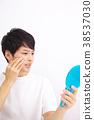 男士美容 日本美术沙龙 男性 38537030