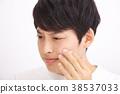男士美容 日本美术沙龙 男性 38537033