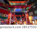 <兵庫縣>神戶和南京鎮的西安門 38537593