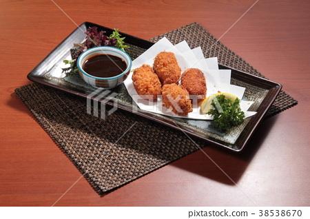 side dish 38538670