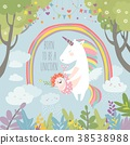 Cute unicorn with baby 38538988