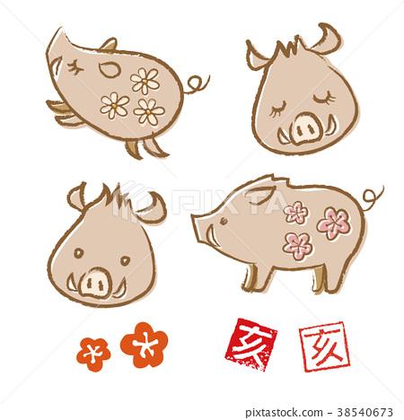 野豬 動物 生肖 38540673