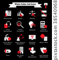 White Collar Job - White And Red Flat Icons 38540968