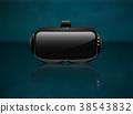 Realistic 3d Virtual Reality Headset Box 38543832