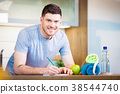 concept,fitness,health 38544740