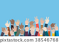 Vector of hand of people shows the gesture 38546768