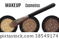 Visage of make-up artist with picture of brush 38549174