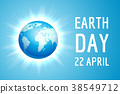 Earth Day banner with blue globe 38549712
