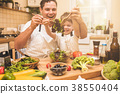 father, kitchen, preparing 38550404