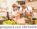 father, son, preparing 38550406