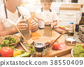 father, food, preparing 38550409
