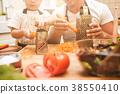 father, food, preparing 38550410