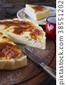French cheese flan 38551202