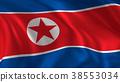 North korea flag 38553034