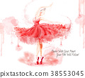Watercolor ballet dancer 38553045