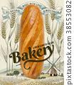 Retro Bakery ads 38553082