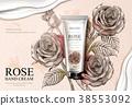 Rose hand cream ads 38553092