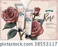 容器 化妝品 奶油 38553117