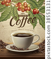 Arabica coffee ads 38553131