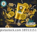Honey facial cleanser ads 38553151