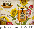 Wildflower honey ads 38553191