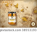 Wildflower honey ads 38553193