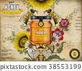 Retro honey ads 38553199
