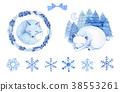 Christmas greeting watercolor set 38553261