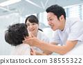 ภาพทางการแพทย์ในเด็ก 38555322