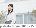 female, lady, woman 38555353