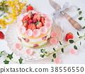 귀여운 딸기 히나 마츠리 케이크 38556550