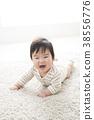 ทารกอายุ 7 เดือน 38556776