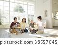 세 가족 38557045