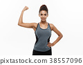 Healthy and Fitness concept - Portrait of young 38557096