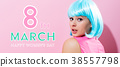 Womens Day message with woman with blue wig 38557798