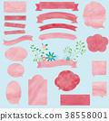 수채화 풍의 심플한 프레임 핑크 38558001
