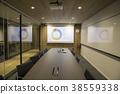 회의실 이미지 38559338