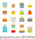 Pupil s Colorful Backpacks Set. 38559948