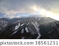 tool used in ikebana, winter, Winter landscape 38561231